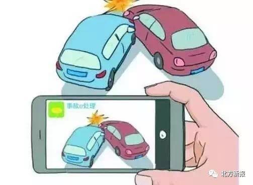 别傻等交警了!10月1日起,内蒙古道路交通事故可用手机快速处理~~
