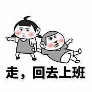 国庆中秋加班8天能赚多少? 天津至少1885元