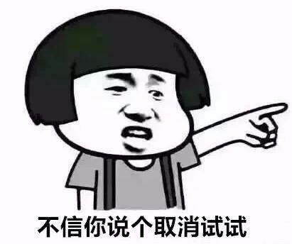 「龙泉旅游网」【交通篇】长春人十一出行最全防堵车攻略!尤其是自驾游,不看后悔!