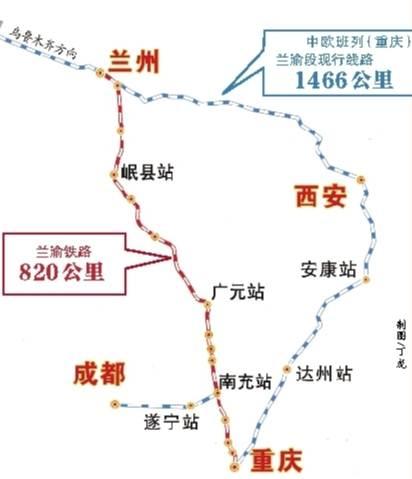 中欧班列 重庆 运行时间有望缩短近一天