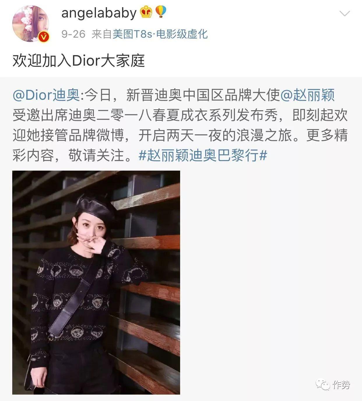 作势:赵丽颖不是不励志,只是时尚圈本就刻薄