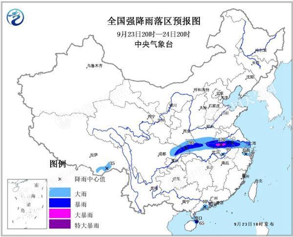 暴雨蓝色预警:河南安徽等12省区市有大雨或暴雨