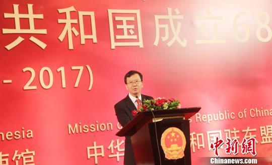 中国驻印尼年夜使馆常设代表孙伟德致辞。 林永传 摄