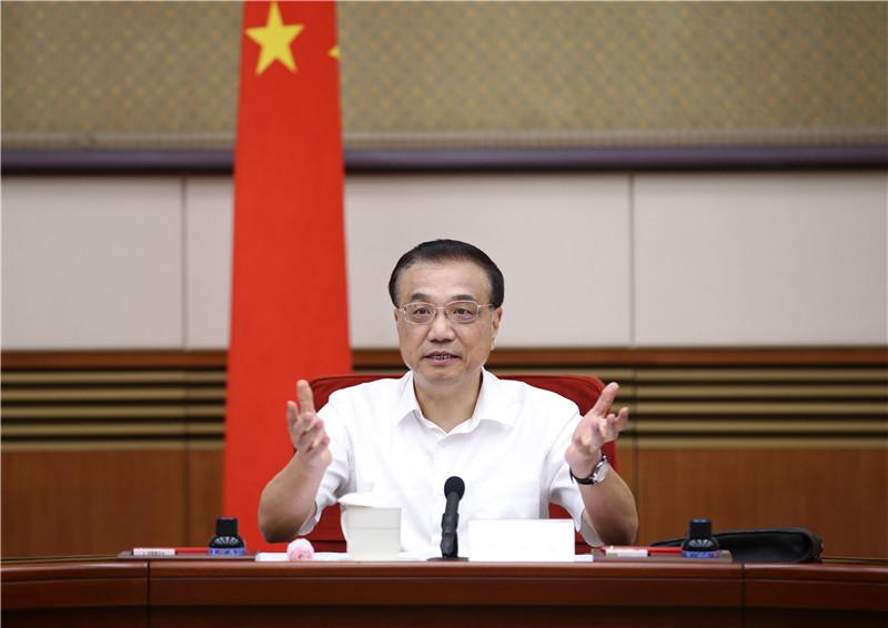 李克强总理召开座谈会 强调持续深化营改增改