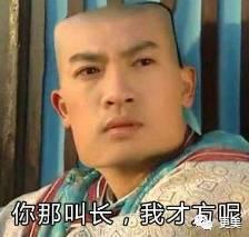 杨幂 刘诗诗这个部位干瘪输给刘亦菲