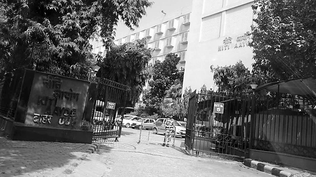 """位于新德里核心区的""""转型中印度国家研究院"""""""