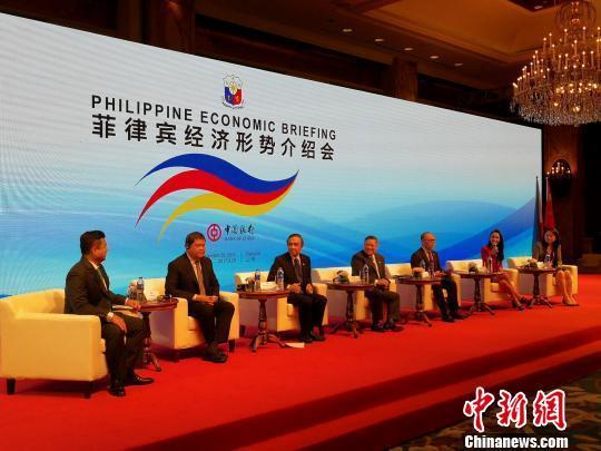 菲财长称菲中关系日趋紧密 盼加强两国经济合作