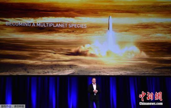 该火箭技术可用于环球飞行,不足1小时就能前往全球任何地方。