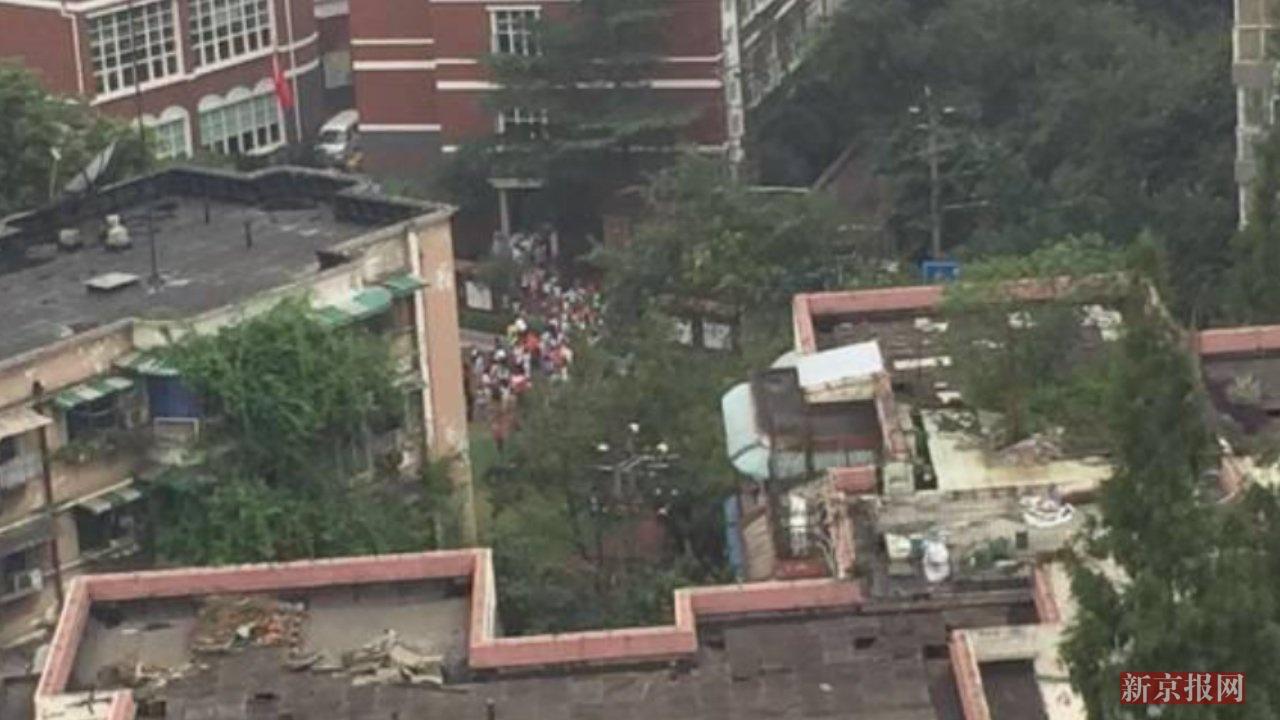 四川广元市青川县发生5.4级地震 多地有震感学生有序撤离
