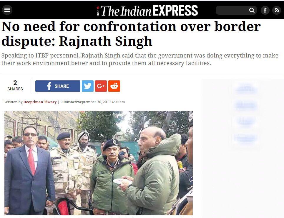 《印度快报》报道截图