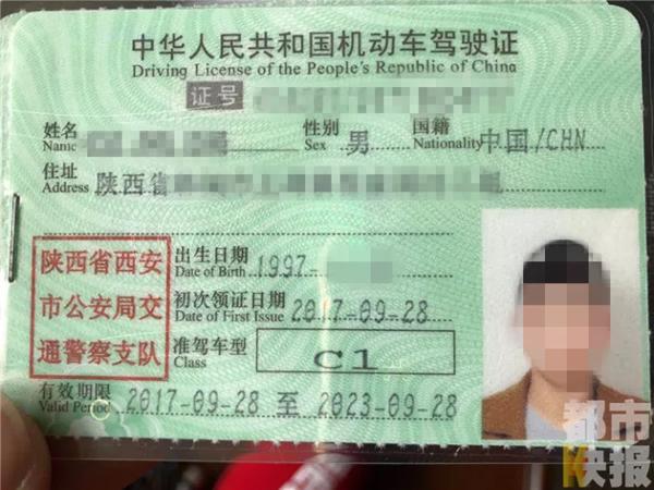 小伙驾照到手8小时就因酒驾被注销:最短命驾照 酒驾 驾照 小伙
