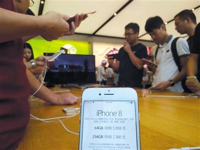 iPhone8接连出现充电等问题 问题扩大将被禁上飞机