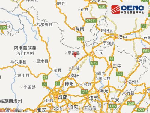 四川省青川县发生5.4级地震 震源深度13千米
