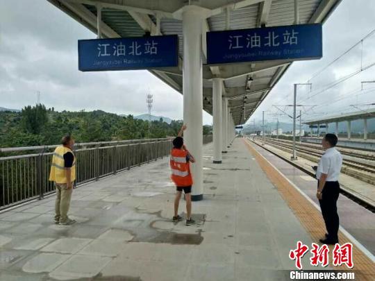 四川青川发生5.4级地震 成都绵阳等地震感明显