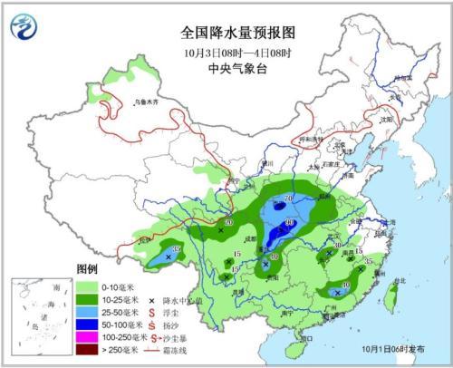 全国降水量预报图(10月3日08时-4日08时)