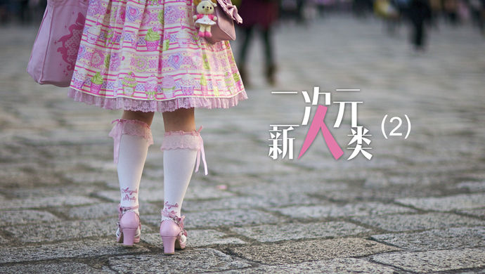 去办起董秘,85后上海班规上市Cos背景,成女生小学社团图图片