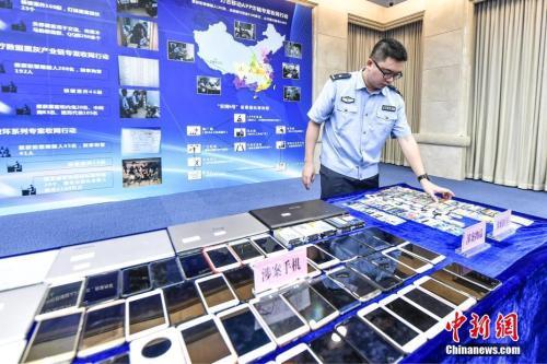 资料图:广东警方专项行动抓获六千余人,缴公民信息3.9亿条。中新社记者 陈骥旻 摄