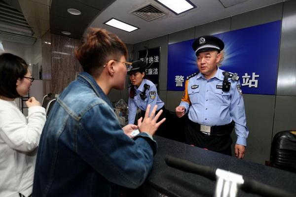北京铁路公安局供图