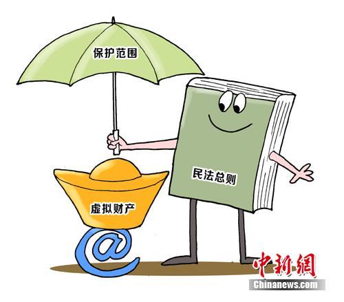 中新社发 尹正义 作