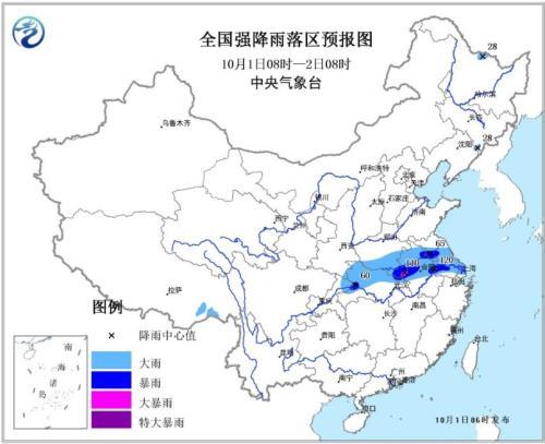 全国强降水落区预报图(10月1日08时-2日08时)
