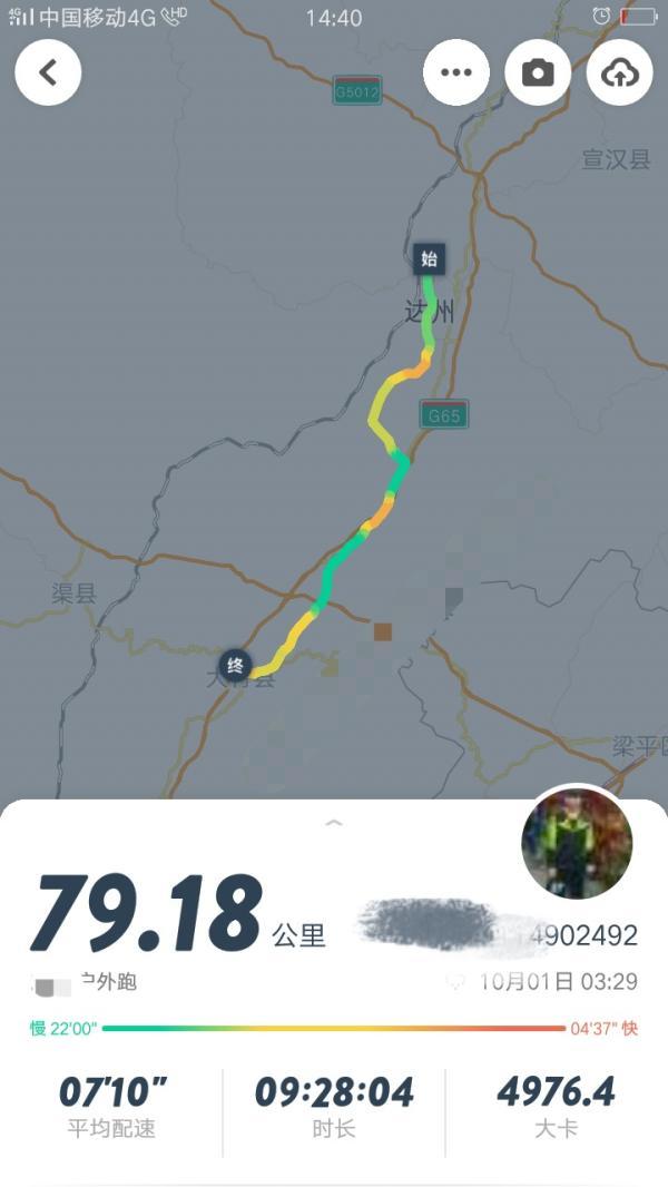 王浪用运动软件记录下自己跑步的行程。受访者供图