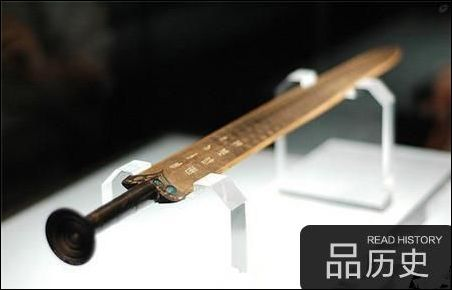 管家婆六合心水论坛未解之谜:越王勾践的青铜剑竟然千古不锈