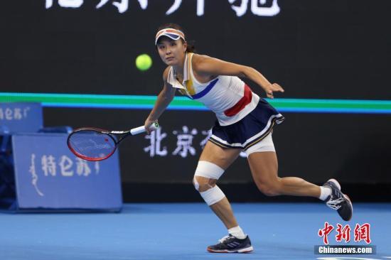 彭帅苦战三盘晋级中网女单次轮 穆古拉扎因伤退赛