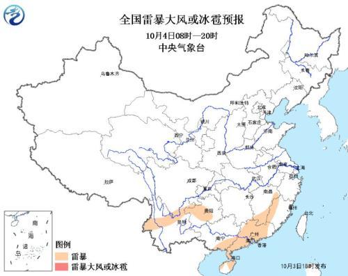 云南发布强对流黄色预警 全省大部地区将现雷电活动