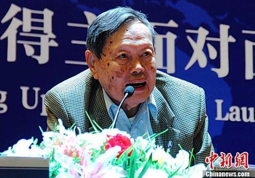 资料图:诺贝尔物理学奖得主杨振宁。