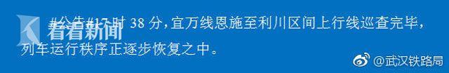 受暴雨影响 上海前往成都动车长时间延误