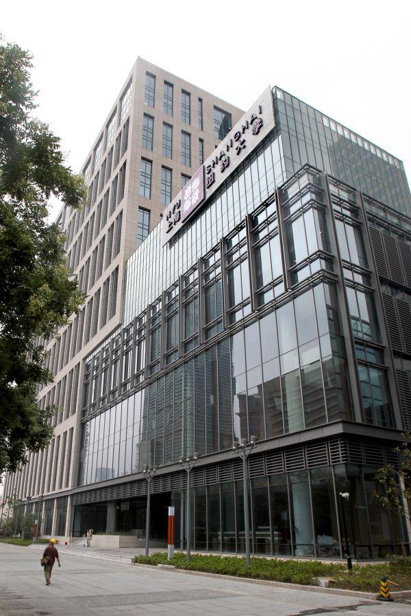 资料图:上海纽约大学新校区。新华社记者刘颖摄