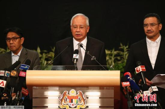 马来西亚总理纳吉布2014年3月24日召开紧急新闻发布会,他表示,根据新的数据分析,MH370航班在南印度洋坠毁。