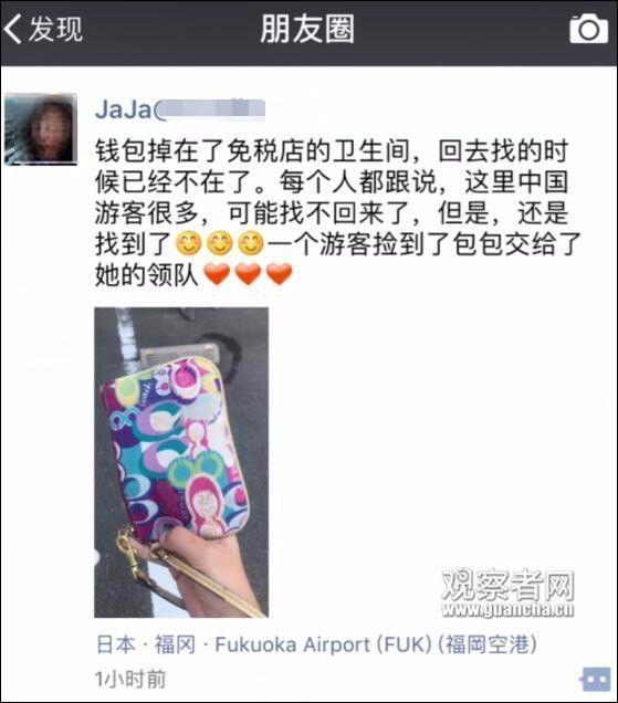 上海游客日本丢钱包,店员称丢中国人堆里找不回,结果…