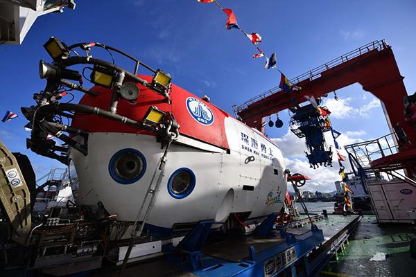 """10月3日,历经50多天,我国""""深海勇士""""号载人潜水器在南海完成全部海上试验任务后,随""""探索一号""""母船顺利返航三亚港。新华社 图"""