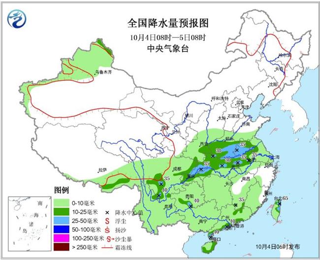 全国降水量预报图(10月4日08时-5日08时)