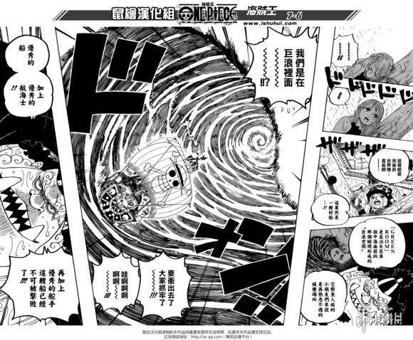 海贼王漫画881话鼠绘汉化情报分析 路飞连卡二都打不赢?