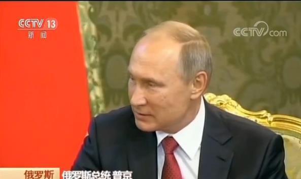 沙特国王首次访俄