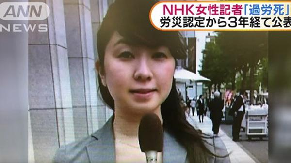 日本女记者过劳死3年后曝细节 连续加班159小时