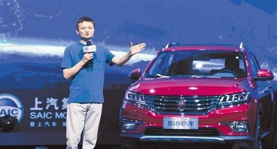 马云汽车行业又有大动作,互联网汽车已然来临