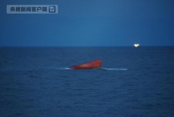 中国失事渔船搜救工作最新进展 12名失踪船员遗体全部找到