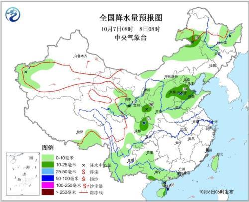 图2 全国降水量预报图(10月7日08时-8日08时)
