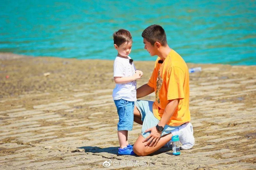 教儿子道理护女儿长大 爸爸去哪儿 他们很伟大