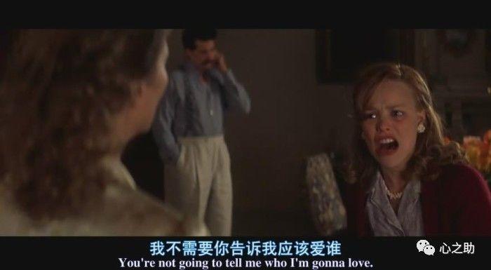 如何让一个男人死心塌地的爱上你