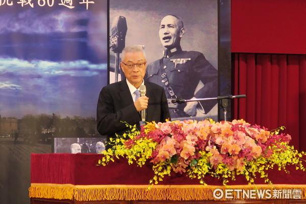 """吴敦义。(图片来源:台湾""""东森新闻云"""")"""