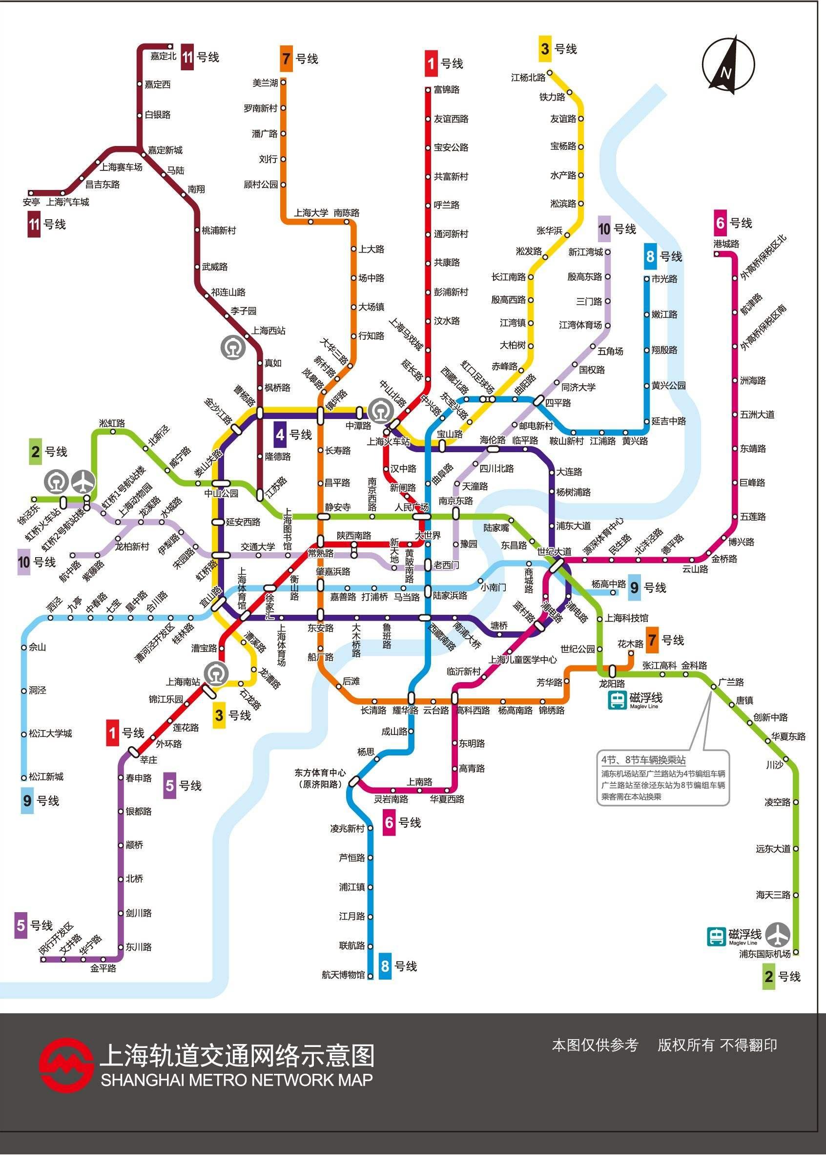 上海地铁2号线今明两天夜间将加开列车