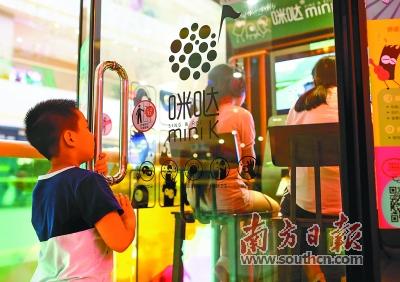 """共享""""唱吧""""登陆广东各大商场。南方日报记者罗斌豪摄"""