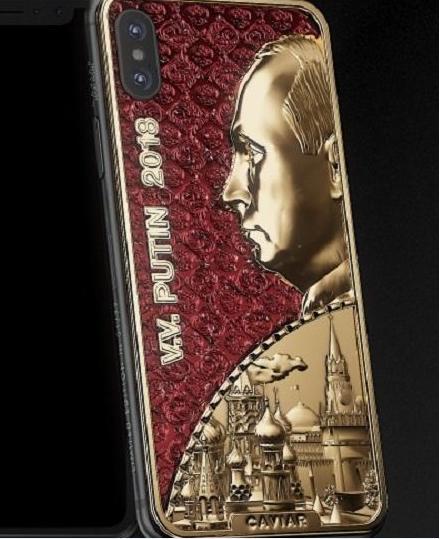 背面带有普京浅浮雕的iPhone X手机限量版(俄罗斯卫星通讯社网站)