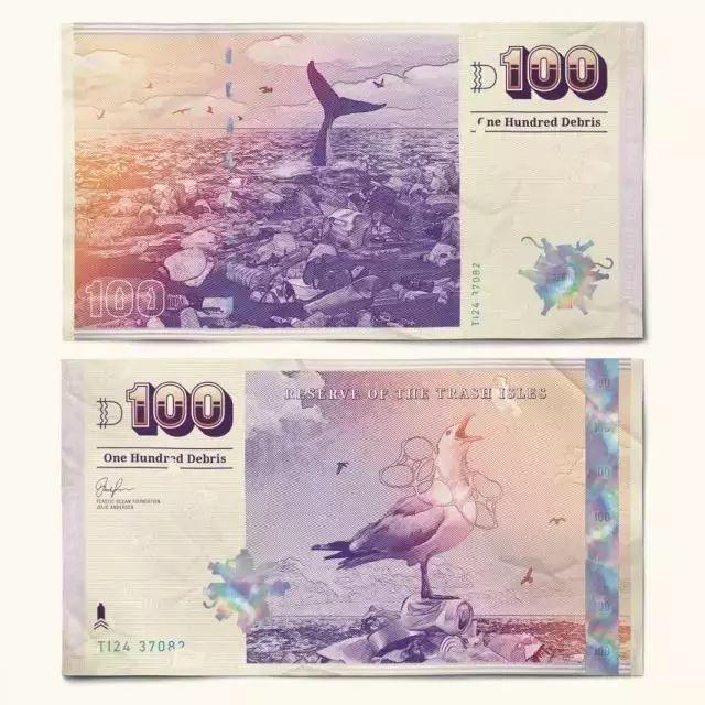 ▲垃圾岛货币。图片来源:Quartz