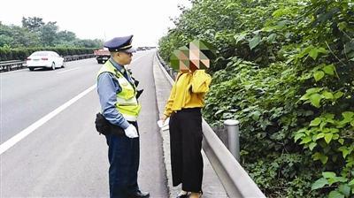 """民警拦下在应急车道上行走的女子 图据""""成都交通运输""""微博"""