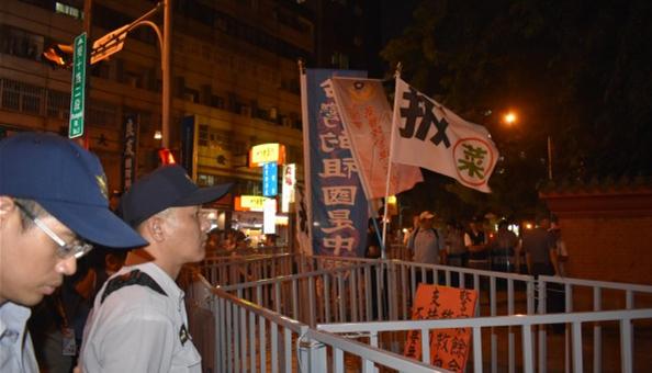 """抗议者高举""""台湾的祖国是中国""""标语。(图片来源:台媒)"""